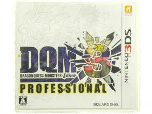 3DS DQMジョーカー3 プロフェッショナル | ハードオフ安城店