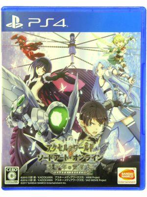 PS4 アクセル・ワールド VS ソードアート・オンライン 千年の黄昏 | ハードオフ安城店