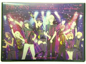 DVD 妖狐×僕SS ~シークレットなサービスなんて し、しないんだからね!~ | ハードオフ安城店