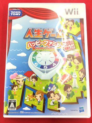 Wii 人生ゲーム ハッピーファミリーご当地ネタ増量仕上げ | ハードオフ三河安城店