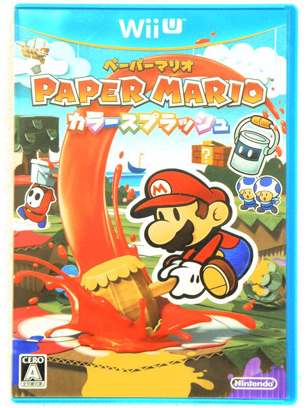 Wii U ペーパーマリオ カラースプラッシュ | ハードオフ安城店