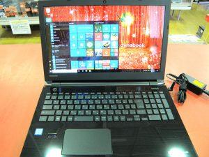 東芝 ノートパソコン dynabook PT75CBS-BJA3 | ハードオフ安城店