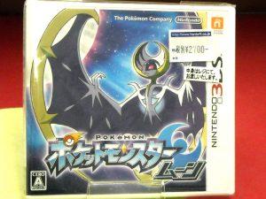 3DS ポケットモンスター ムーン | ハードオフ西尾店