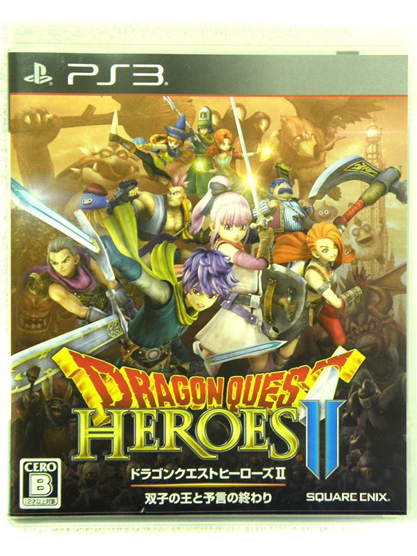 PS3 ドラゴンクエストヒーローズII 双子の王と予言の終わり | ハードオフ安城店