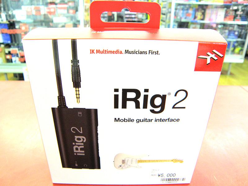 IK Multimedia モバイル・ギター・インターフェース iRig2 | ハードオフ安城店