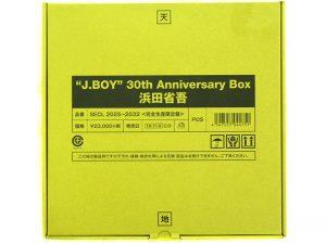 "CD 浜田省吾 ""J.BOY"" 30th Anniversary Box 限定盤 未開封 | ハードオフ安城店"