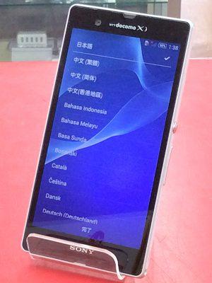 docomo スマートフォン NEXT series Xperia Z SO-02E | ハードオフ豊田上郷店
