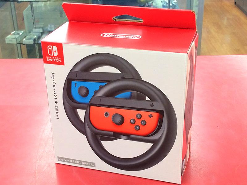 Nintendo JOY-CONハンドル 2個セット   ハードオフ豊田上郷店