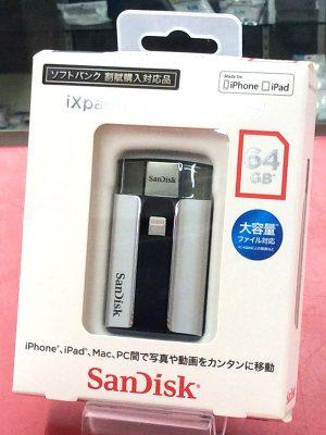 Sandisk iXpand フラッシュドライブ 64GB | ハードオフ豊田上郷店