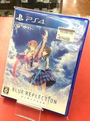 PS4 ブルーリフレクション 幻に舞う少女の剣 | ハードオフ豊田上郷店