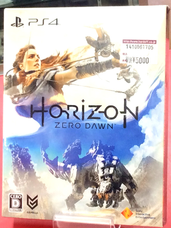 PS4 Horizon Zero Dawn | ハードオフ豊田上郷店