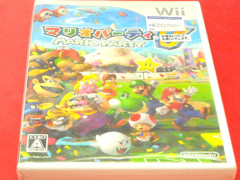 Wii マリオパーティ8 | ハードオフ西尾店