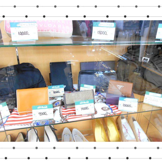 PRADAの財布、バッグ等入荷しました! | オフハウス西尾店