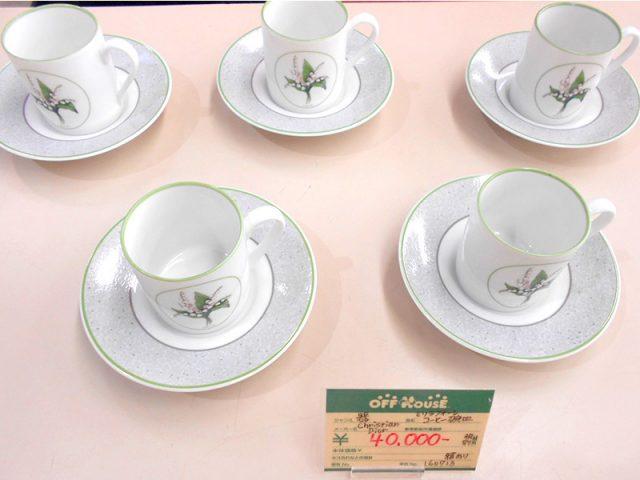 Christian Dior デミタスカップ&ソーサー ミリーラフォーレ | オフハウス西尾店