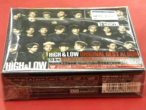 CD HiGH&LOW オリジナルベストアルバム | ハードオフ西尾店