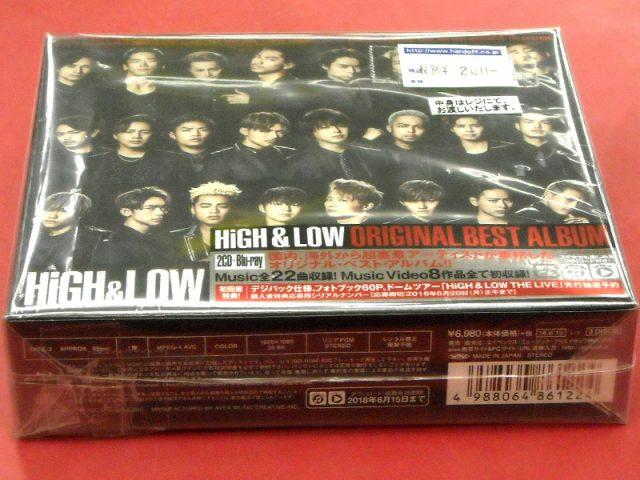 CD HiGH&LOW オリジナルベストアルバム   ハードオフ西尾店