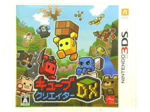 3DS キューブクリエイターDX | ハードオフ安城店