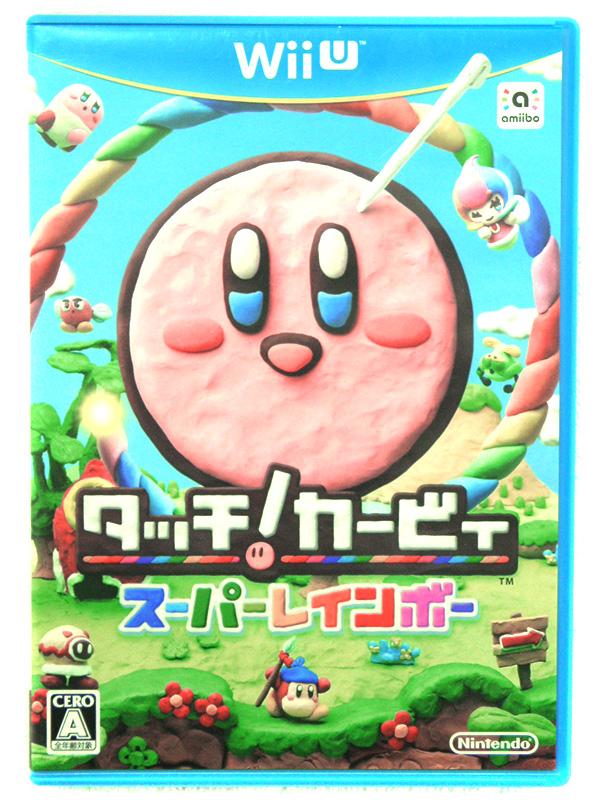 Wii U タッチ! カービィ スーパーレインボー |  ハードオフ安城店