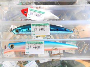 釣具の買取りお待ちしております! | オフハウス西尾店