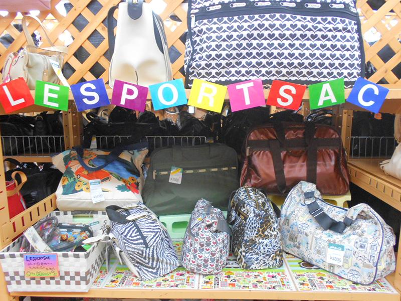 Lesportsac(レスポートサック)のバッグ高価買取り中!! | オフハウス西尾店