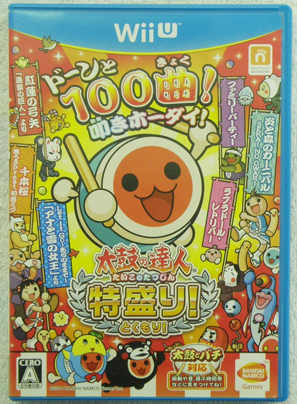 Wii U  太鼓の達人 特盛り! ソフト単品版| ハードオフ安城店