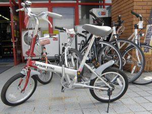 折りたたみ自転車 CAPTAIN STAG| ハードオフ安城店