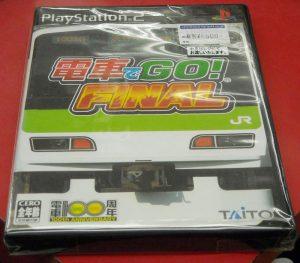 タイトー/ソニー 電車でGO! FINAL| ハードオフ西尾店