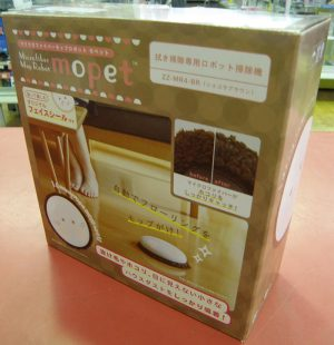 CITIZEN CH-550  電子血圧計| ハードオフ安城店