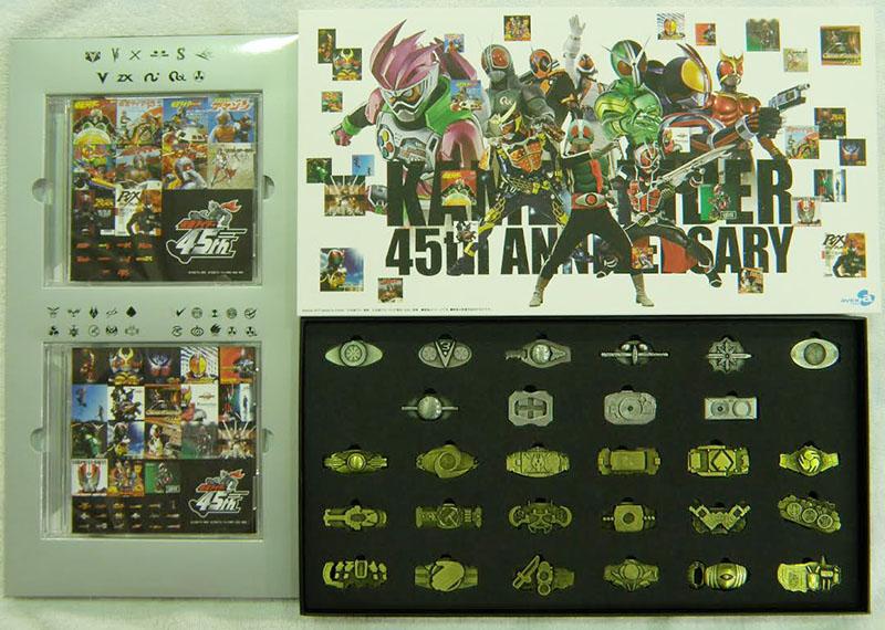 仮面ライダー生誕45周年記念 主題歌CD3枚組| ハードオフ安城店