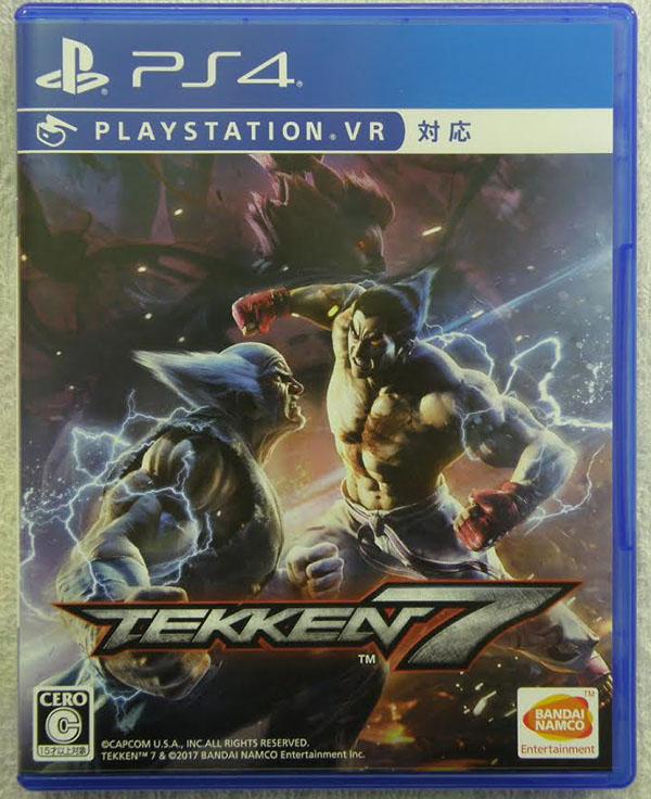 PS4  鉄拳7| ハードオフ安城店