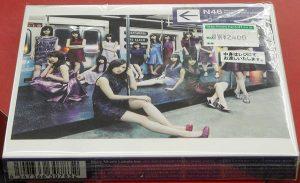 乃木坂46 生まれてから初めて見た夢 SRCL9440| ハードオフ西尾店