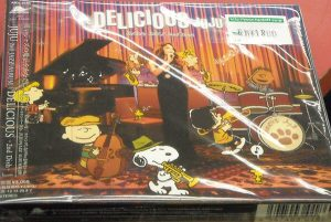 JUJU DELICIOUS~JUJU's JAZZ 2nd Dish~ AICL2545| ハードオフ西尾店