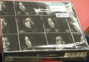 Utada Hikaru SINGLE COLLECTION VOL.2 TOCT-27027| ハードオフ西尾店
