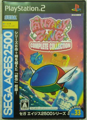 PS2  ファンタジーゾーン コンプリートコレクション| ハードオフ安城店