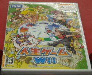 タカラトミー 人生ゲームWii RVL-P-RJGJ(JPN)| ハードオフ西尾店