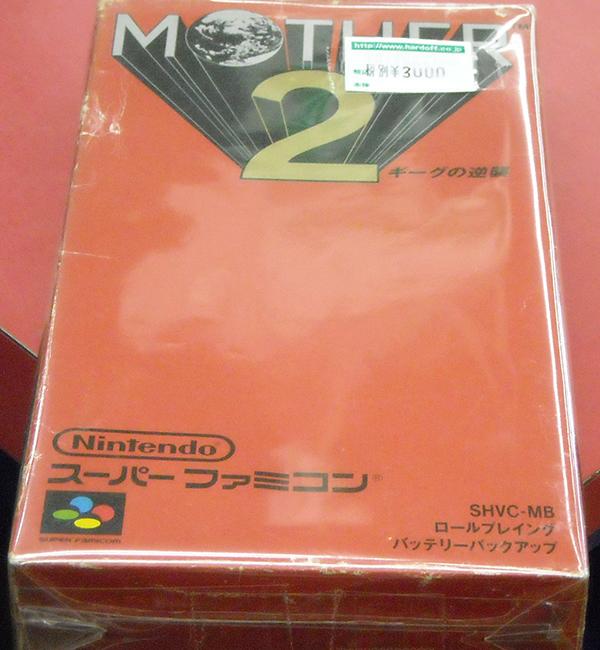 Nintendo/任天堂 MOTHER2 ギーグの逆襲| ハードオフ西尾店
