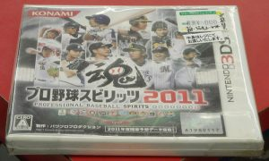 コナミデジタルエンターテイメント プロ野球スピリッツ2011| ハードオフ西尾店