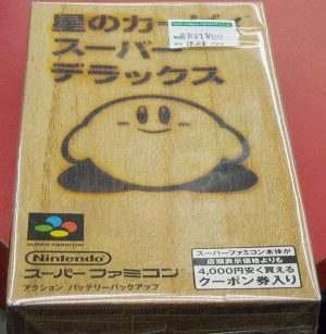 Nintendo/任天堂 星のカービィ スーパーデラックス| ハードオフ西尾店