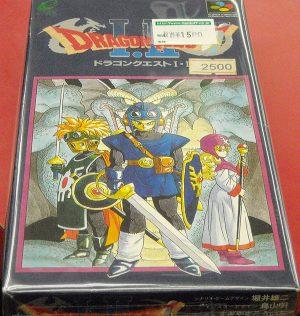 Nintendo/スクウェア・エニックス ドラゴンクエストⅠ・Ⅱ| ハードオフ西尾店