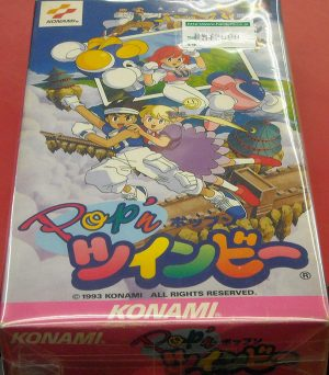Nintendo/スクウェア・エニックス スーパーファミコン ドラゴンクエスト3| ハードオフ西尾店