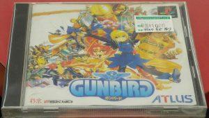 彩京/アトラス ガンバード(GUNBIRD)| ハードオフ西尾店