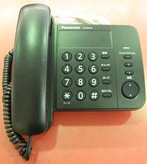 Panasonic  電話機 VE-F04-K| ハードオフ安城店