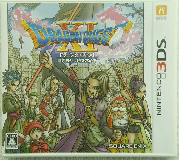 3DS ドラゴンクエストXI 過ぎ去りし時を求めて| ハードオフ安城店