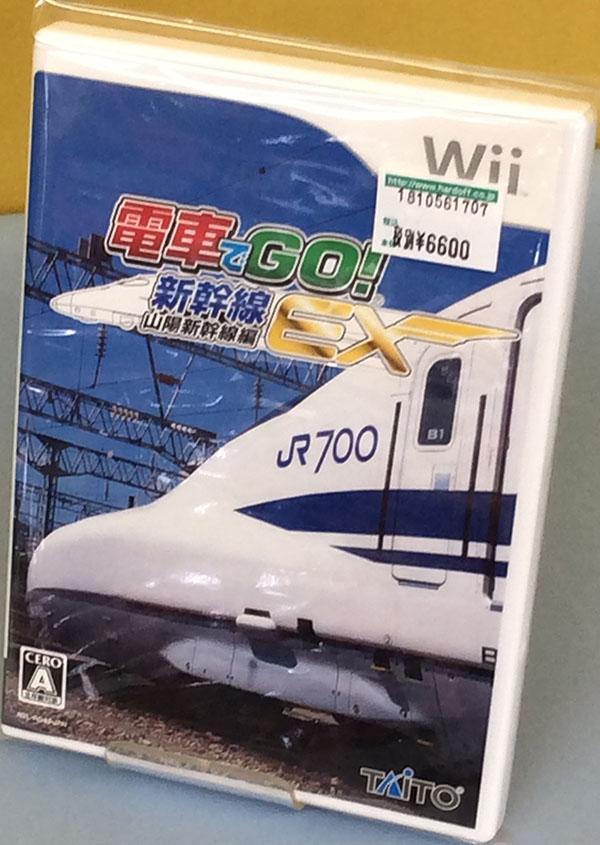 TAITO 電車でGO!新幹線EX 山陽新幹線編 RVLーRG4JーJPN| ハードオフ豊田上郷店