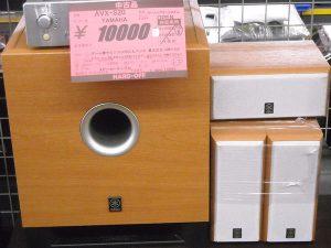 ヤマハ ホームシアターシステム AVX-S20| ハードオフ西尾店