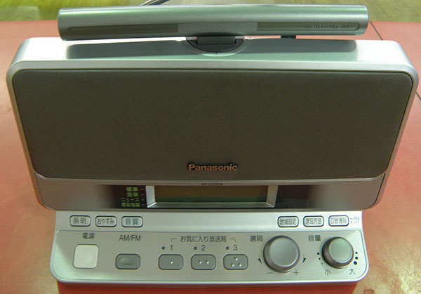 Panasonic  AM/FMラジオ RF-U700A| ハードオフ安城店
