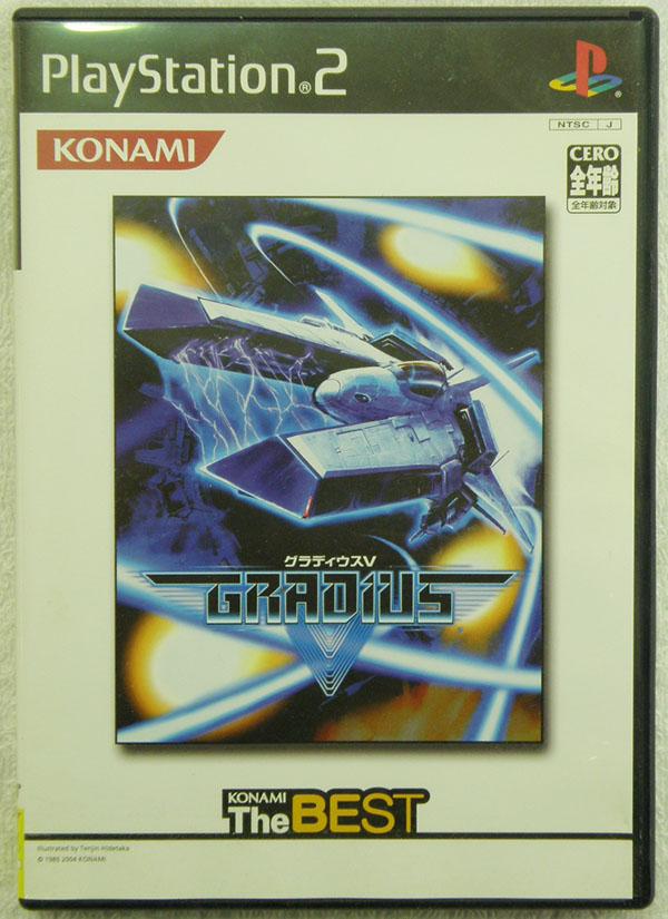 PS2  グラディウスV| ハードオフ安城店