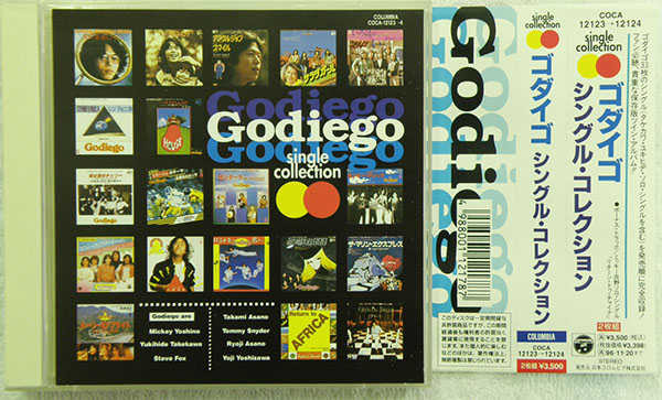 CD ゴダイゴ シングル・コレクション| ハードオフ安城店