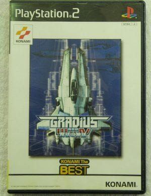 PS2  グラディウス3&4| ハードオフ安城店
