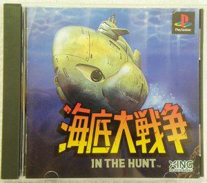 メガドライブ 鮫!鮫!鮫!| ハードオフ安城店